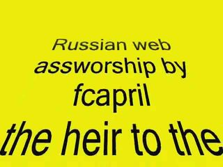 Russian web assworship by fcapril